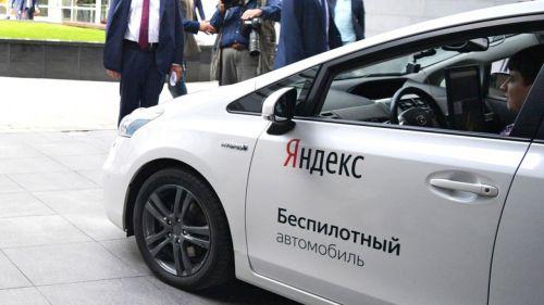 Беспилотный автомобиль от Яндекс самостоятельно проехал 780 км
