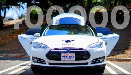 Есть потенциал! Tesla Model S проехала 640 тыс. км за 3 года