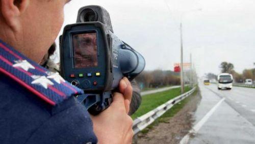 С 27 июля скорость на дорогах будут контролировать радарами в ручном режиме