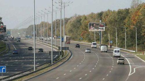 Сколько продлятся усиленные меры безопасности на дорогах