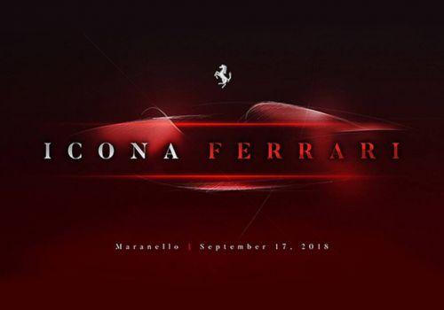 Ferrari показала первое изображение новой модели