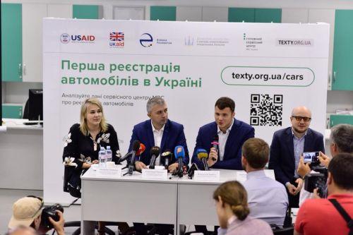 В Украине открыли доступ к информации о первой регистрации автомобилей
