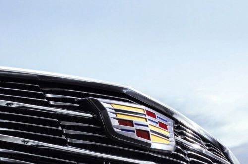 Cadillac переносит штаб-квартиру