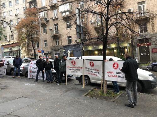 Группа компаний АИС объявляет о бессрочной акции авто-протеста