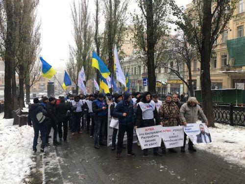 Сотрудники АИС провели очередную акцию протеста