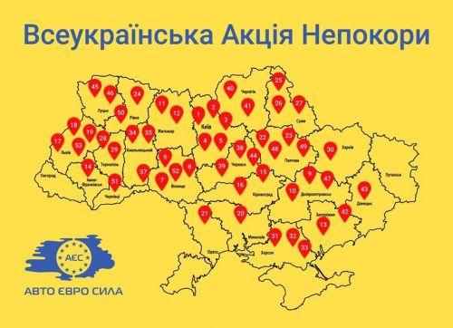 Владельцы авто на еврономерах анонсируют на 20 ноября масштабные акции протеста по всей Украине