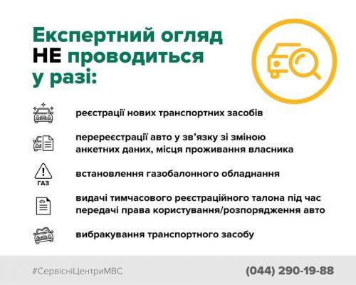 Сервисные центры МВД отменили экспертный контроль для ряда операций