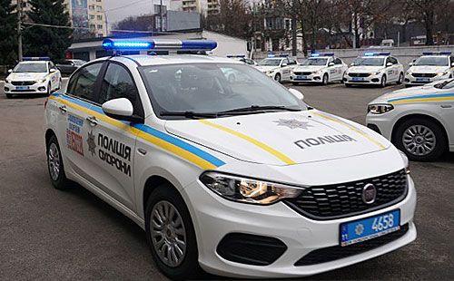 Полиция Киева осваивает новые модели патрульных автомобилей