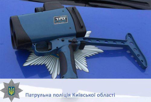 Радары TruCam только в Киевской области зафиксировали 5000 превышений скорости