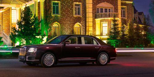 Российские чиновники жалуются на высокую стоимость лимузинов Aurus