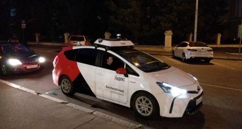 Беспилотный автомобиль Яндекса нарушил ПДД