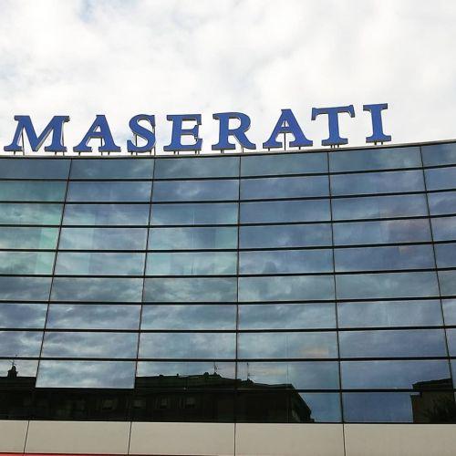 Maserati обнародовала свой план дебюта новых моделей