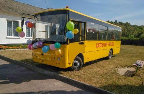 «Богдан» поставил на Волынь школьный автобус в рекордные сроки