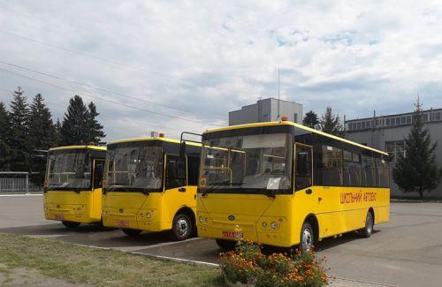 «Богдан» за одну неделю смог поставить партию школьных автобусов на Тернопольщину