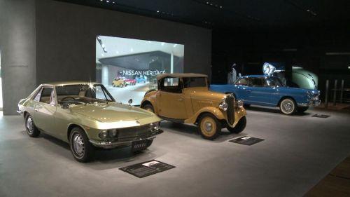 Nissan представил коллекцию классических автомобилей