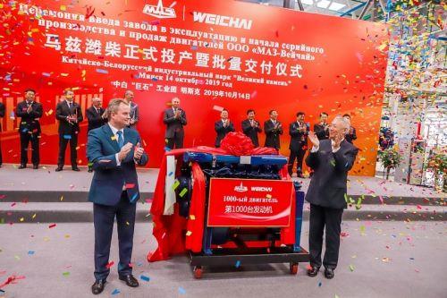 МАЗ запустил новый завод по выпуску двигателей