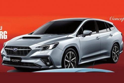 Subaru представит в Токио новый универсал