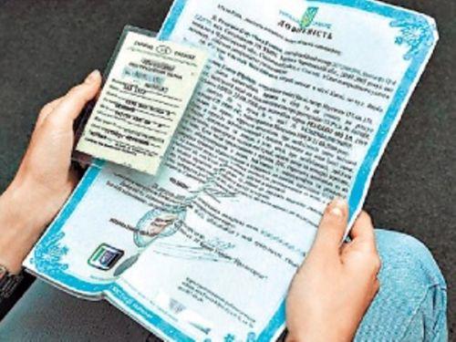 В Украине хотят внедрить доверенности в электронном виде