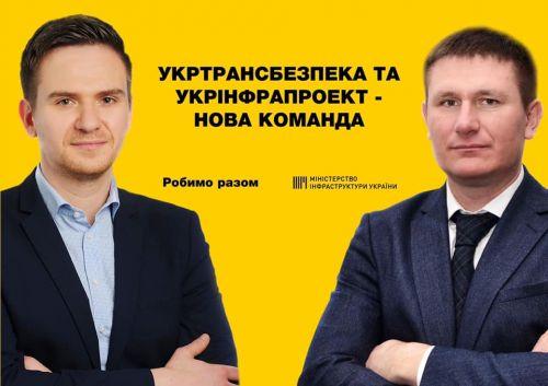 Один из топ-менеджеров из автобизнеса стал главой Укртрансбезпеки - Укртранс