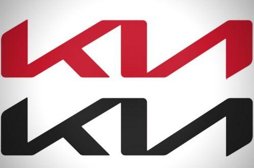 KIA готовится изменить логотип