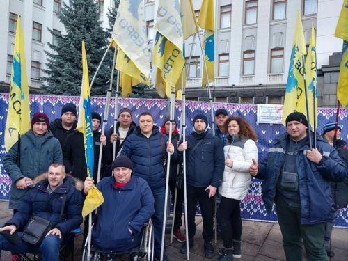 """Сегодня """"евробляхеры"""" митинговали возле Офиса Президента"""