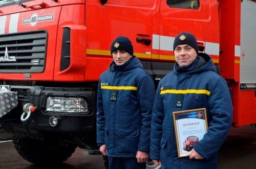 Украинские спасатели получают новую технику