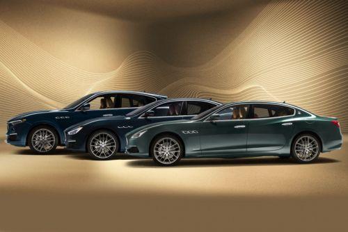 """Maserati выпустит 100 авто в """"королевском"""" исполнении Royale"""