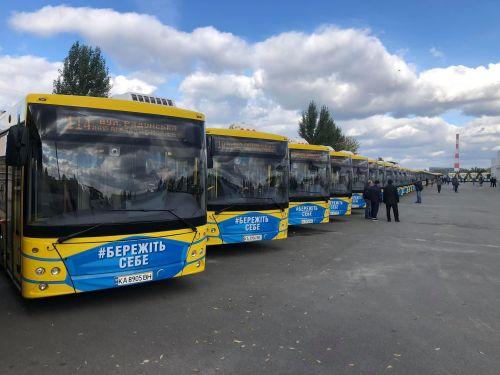 Сегодня Киев получил 57 новых автобусов. До конца года - еще 143
