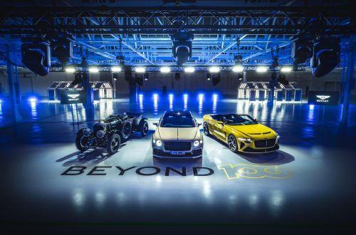 Bentley к 2026 году электрифицирует все 100% моделей
