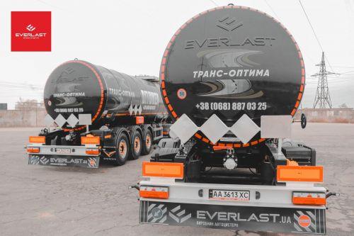 Ведущий импортер битума выбрал цистерны Everlast - Everlast
