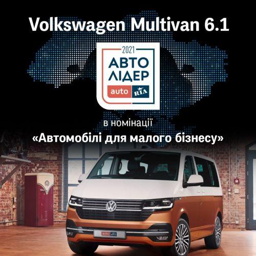 Audi, SEAT и Volkswagen получили серию наград «Авто Лидер» в Украине - Audi
