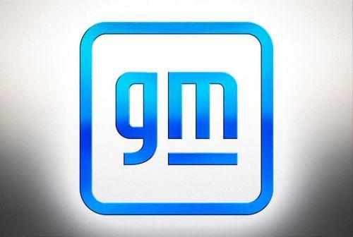 General Motors сообщила точную дату, когда полностью перестанет выпускать автомобили с ДВС