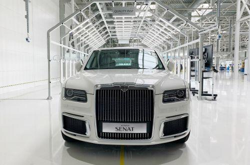 В России показали где выпускают лимузины Aurus ценой в $245 тыс. - Aurus