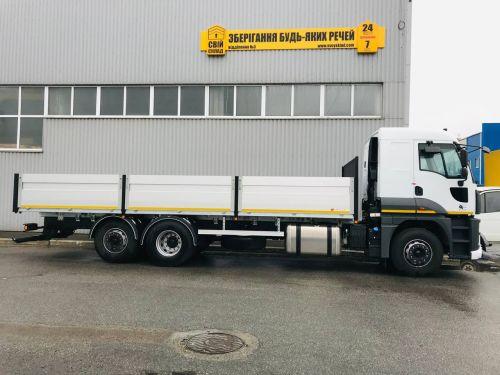 Метинвест закупил партию бортовых грузовиков FORD TRUCKS - FORD