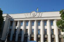В Верховной Раде отреагировали на протесты владельцев авто иностранной регистрации - иностран