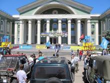 Страховым партнером «Донбасс-Трофи» стала компания «ГАРАНТ-АВТО»