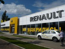 Renault наступает на Киев
