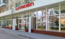 В Ровно открыт первый автоцентр Citroёn
