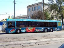 В Киеве большие автобусы начали вытеснять маршрутки - маршрут