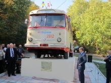 В Крыму установили памятник чешской Skoda - Skoda