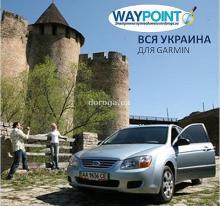 Выпущен электронный путеводитель WayPoint с базой туристических объектов