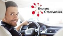 СК «Экспресс Страхование» урегулировала почти 2 тыс. событий и выплатила  6,8 млн. грн.
