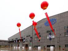 Magneti Marelli открыла новый завод в Китае