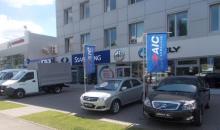 Открылся новый мультибрэндовый салон «АИС Автоцентр Запорожье»