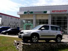 Сеть «Богдан-Авто Холдинг» пополнилась новым автосалоном Skoda в Харькове