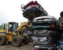 Как утилизируют старые автомобили. Опыт Казахстана