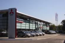 В Днепропетровске и Тернополе объявлен тендер на поиск нового дилера Mitsubishi