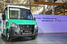 ГАЗ начал серийное производство автобусов поколения Next