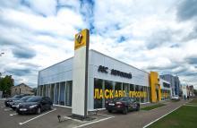 За 2 года «Renault АИС Автокрай» реализовал почти 3% от всех продаж марки в Украине