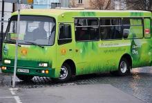 В Украине создали первый электроавтобус